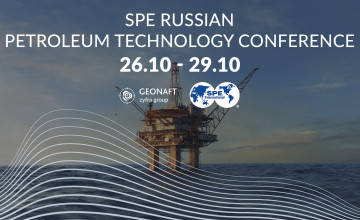 zyfra & Geonaft are the sponsors of SPE key sessions - фото - 1
